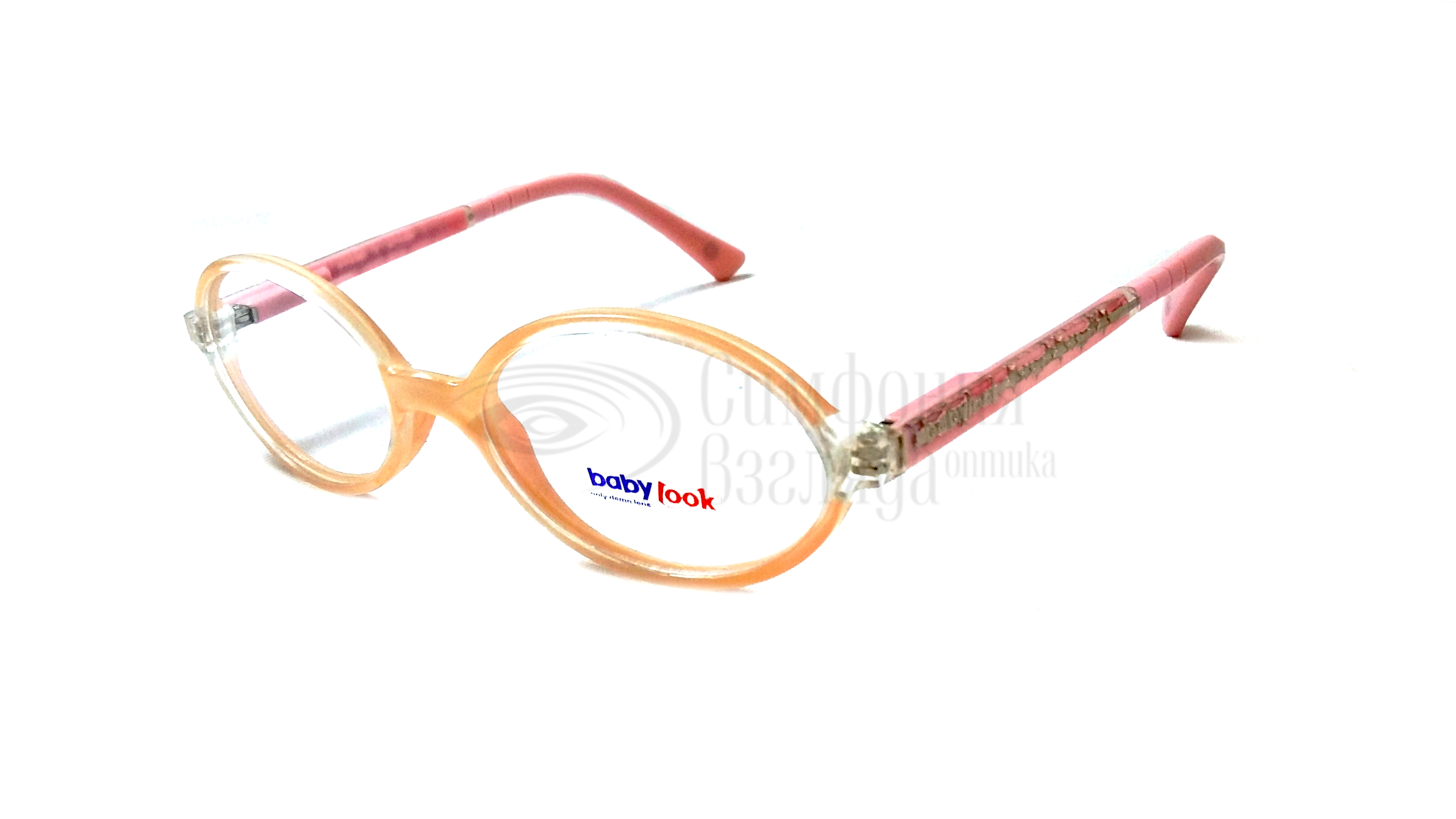 Купить очки гуглес к коптеру в орск колпак на камеру спарк оригинал от производителя